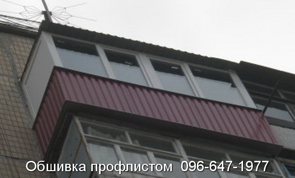 obshivka proflistom (73)