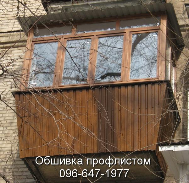 obshivka proflistom (79)