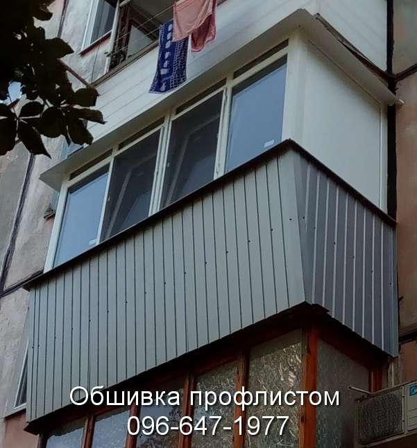 obshivka proflistom (85)