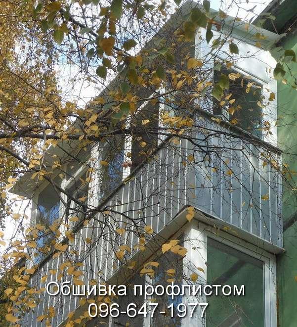 obshivka proflistom (91)