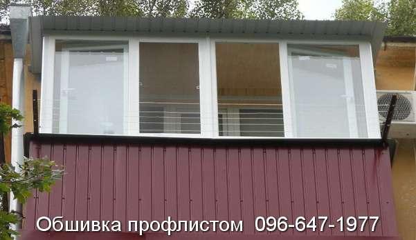 obshivka proflistom (93)