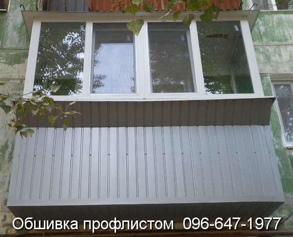 obshivka proflistom (96)