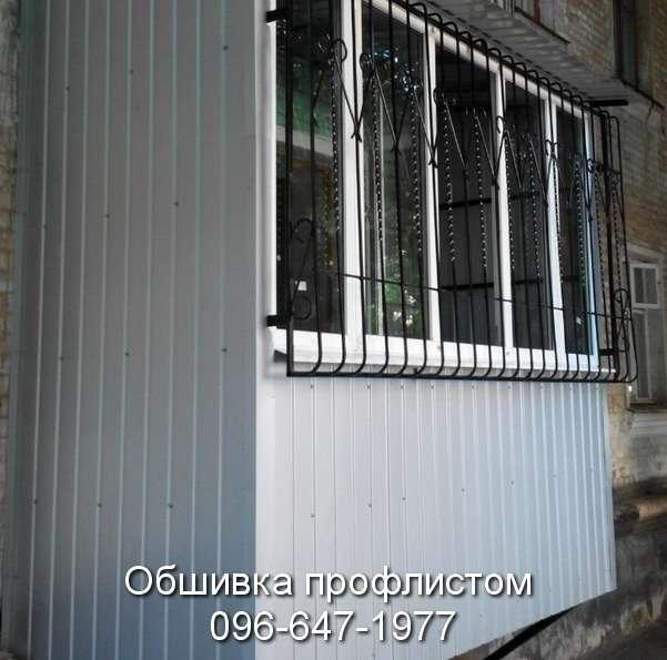 obshivka proflistom (98)