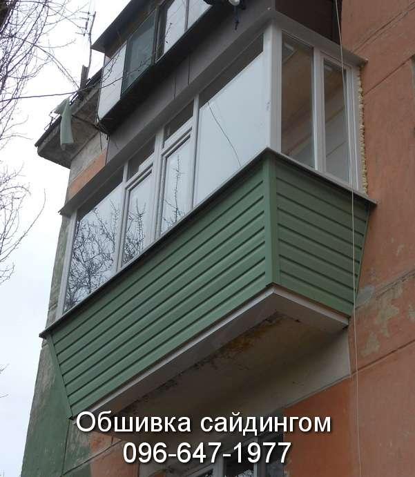 obshivka saydingom (3)