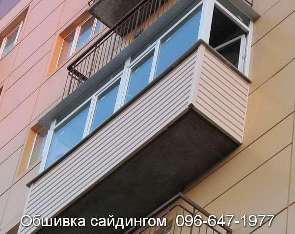 obshivka saydingom (5)