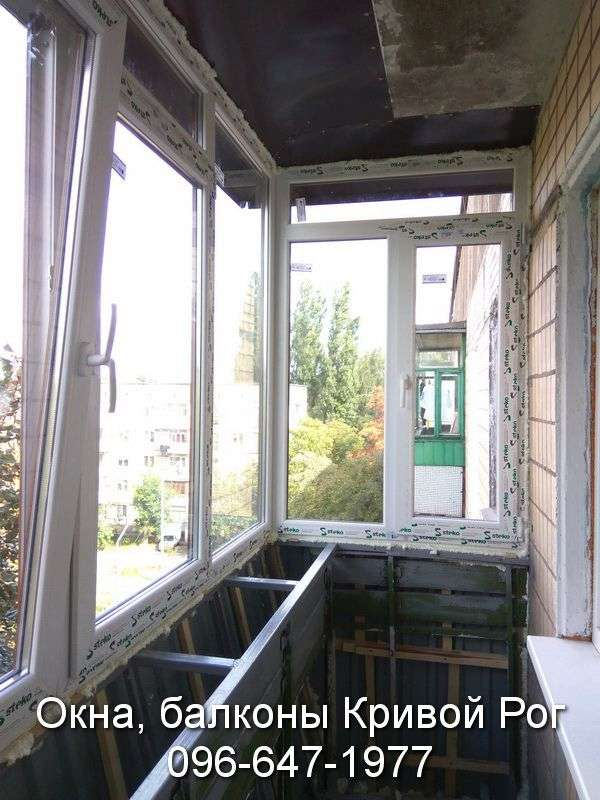 balkon osteklenie cena