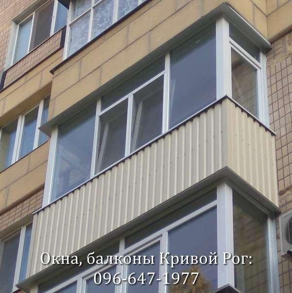 osteklenie balkona i lodzhii ot komforta