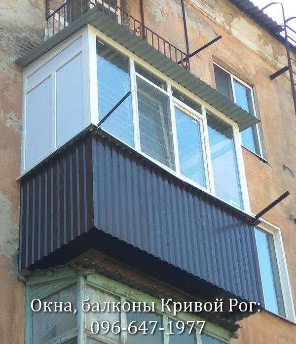 zasteklit balkon i lodzhiyu v krivom roge ot komfort