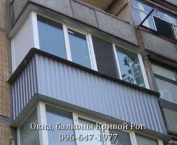 zasteklit balkon lodzhiyu metaloplastikovymi oknami dyoshevo ot komfort
