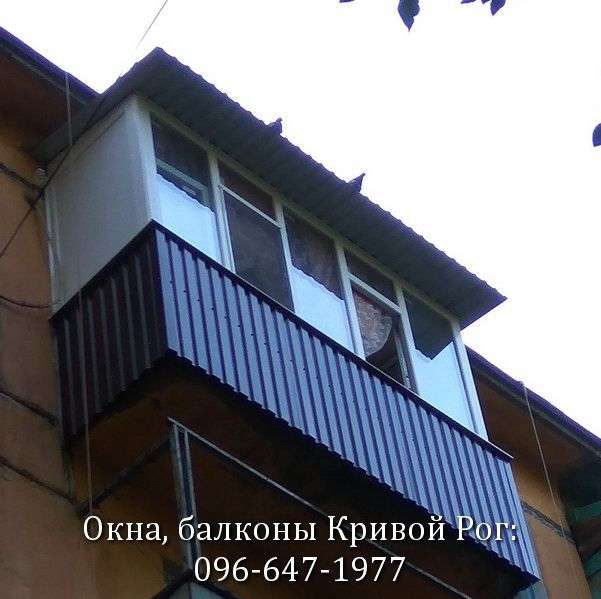 zasteklit balkon lodzhiyu metaloplastikovymi oknami v krivom roge