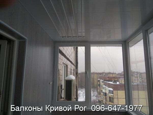 zasteklit balkon lodzhiyu plastikovymi oknami v krivom roge ot komfort