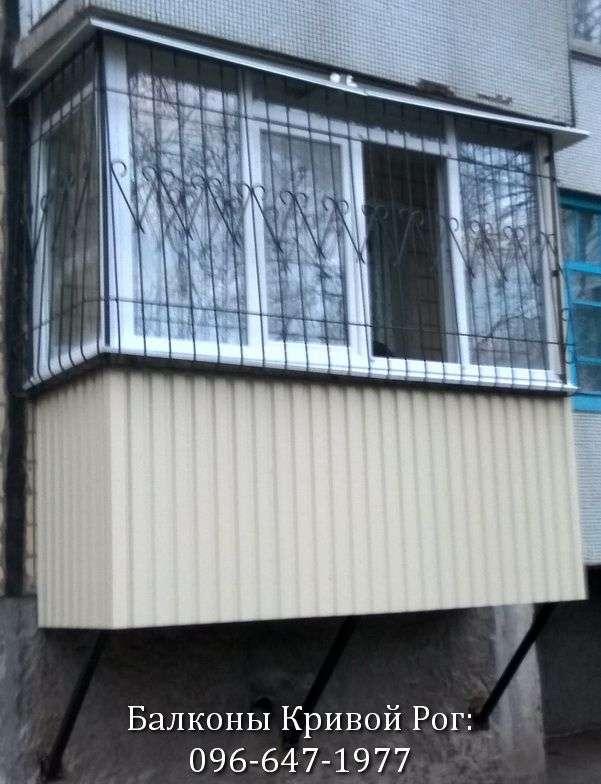 zasteklit balkon lodzhiyu v xrushhyovke ot komfort