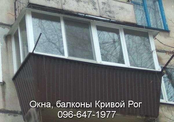 zasteklit balkon lodzhiyu vygodno ot komfort