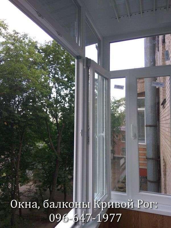 zasteklit balkon nedorogo krivoy rog