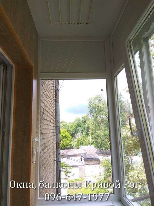 zasteklit balkon stoit v krivom roge