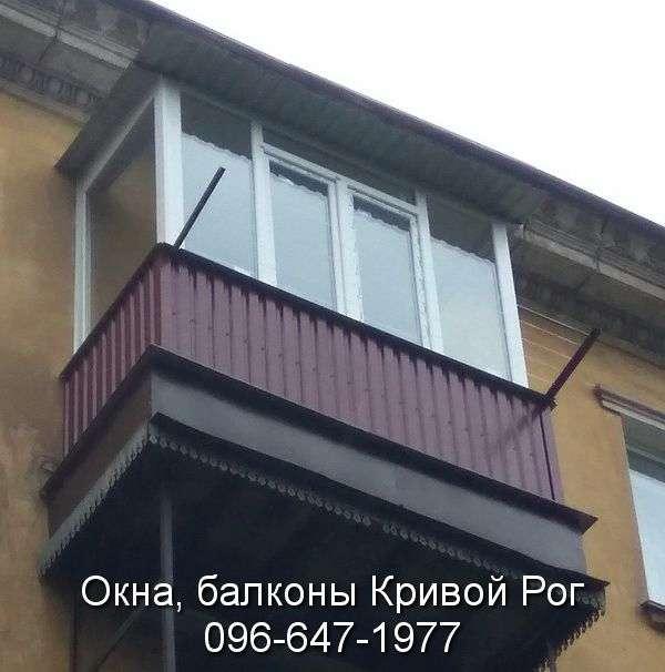 zasteklit balkon v xrushhyovke krivoy rog