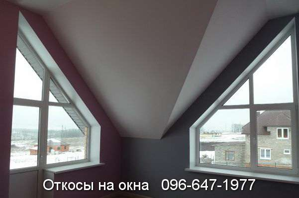 otkosi na okna (18)