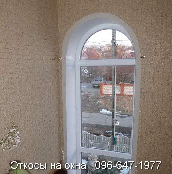 otkosi na okna (24)