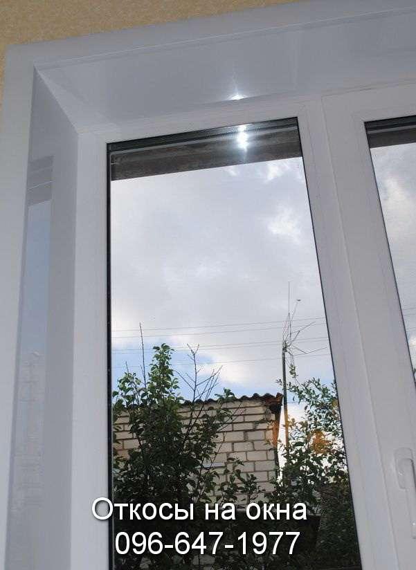 otkosi na okna (28)