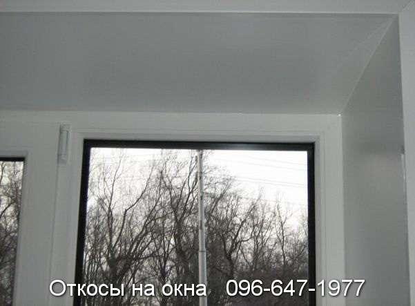 otkosi na okna (37)