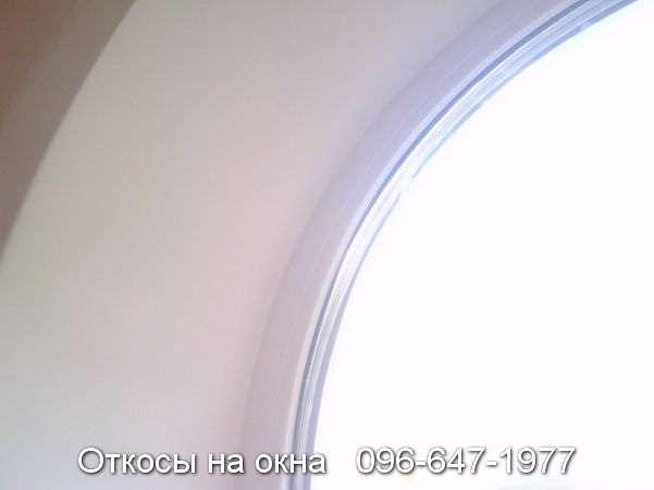 otkosi na okna (38)