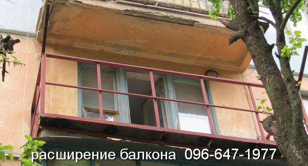Балконы Кривой Рог