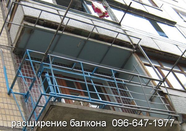 rasshireniye balkona (27)
