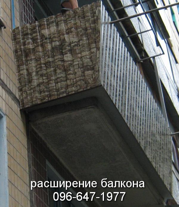 rasshireniye balkona (28)