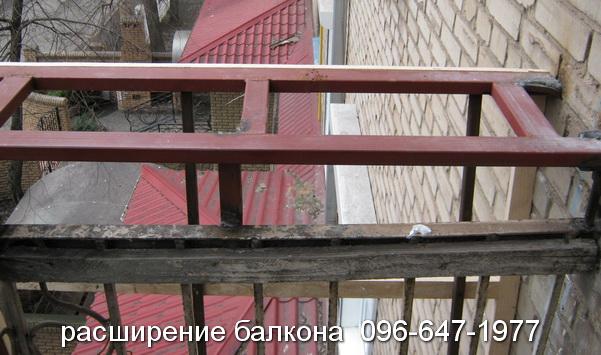 rasshireniye balkona (31)