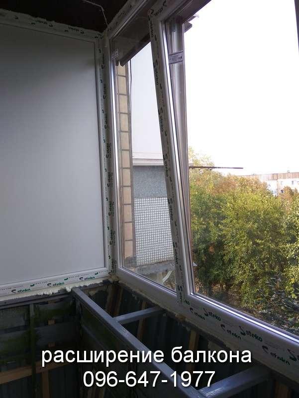rasshireniye balkona (41)