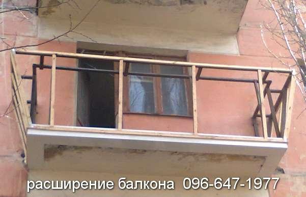 Балконы, лоджии кривой рог.