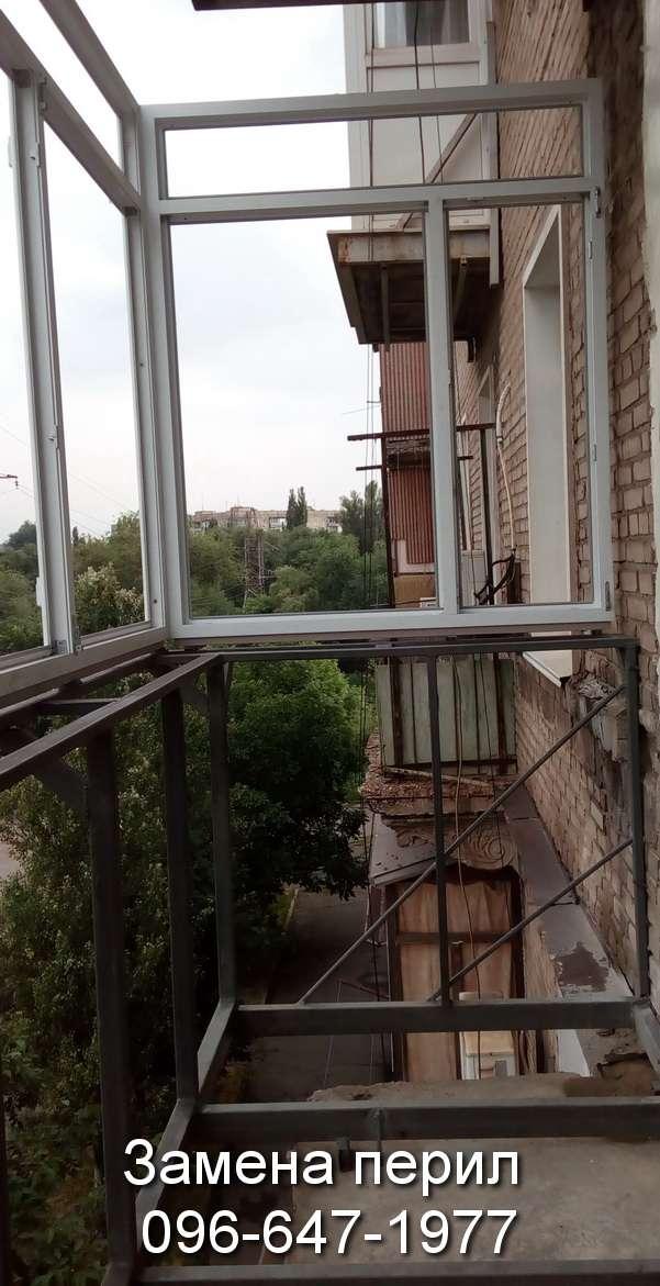 remont peril balkona (13)