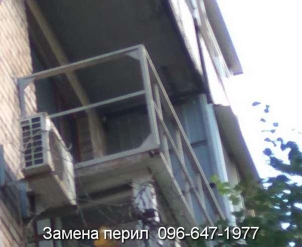 remont peril balkona (15)