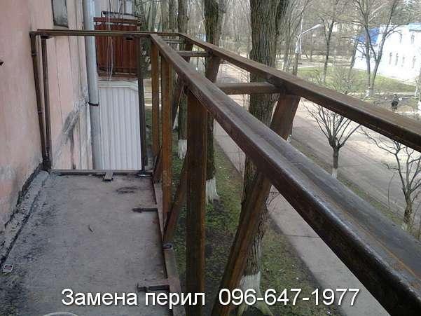 remont peril balkona (22)