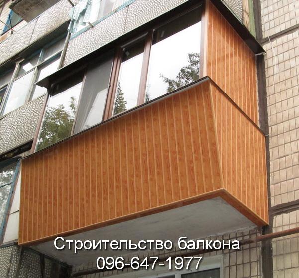 Строительство балкона Кривой Рог (4)