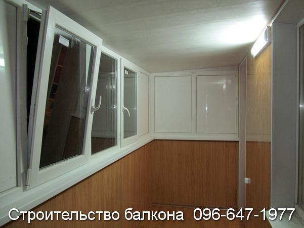 Строительство балкона Кривой Рог (7)