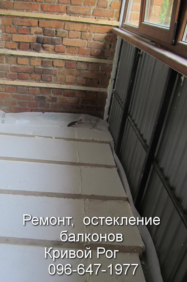 utepleniye balkona krivoy rog (12)