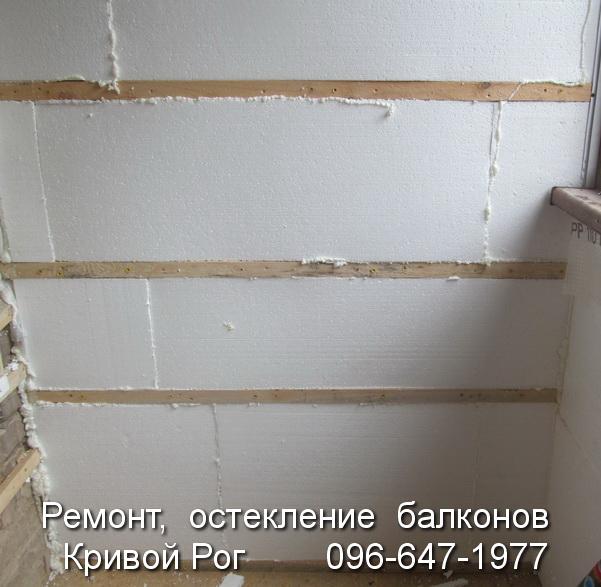 utepleniye balkona krivoy rog (2)