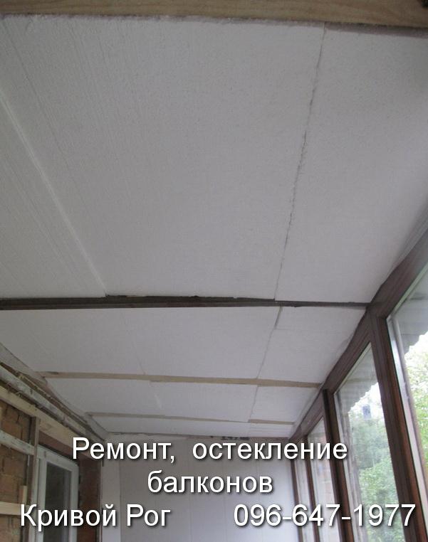 utepleniye balkona krivoy rog (4)
