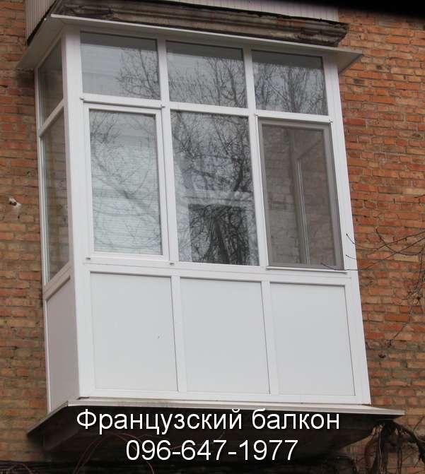 interesnoe osteklenie francuzskogo balkona i lodzhii