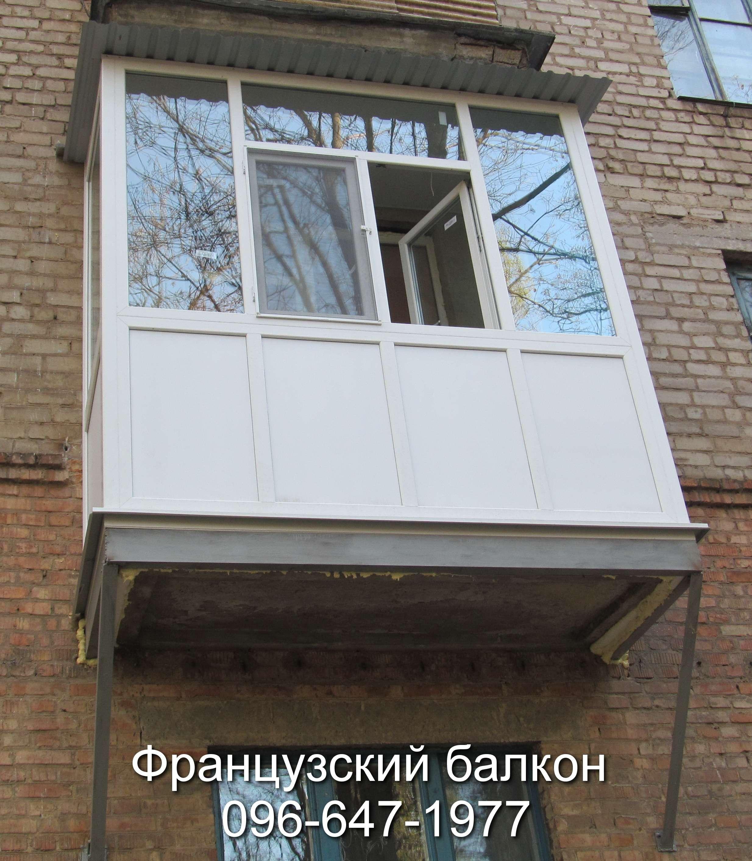 nedorogoe osteklenie francuzskih balkonov i lodzhij