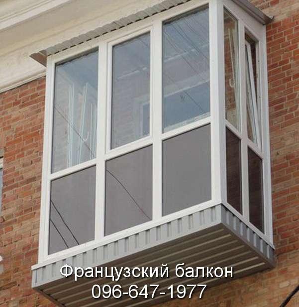 osteklenie francuzskih balkonov i lodzhij krivoj rog