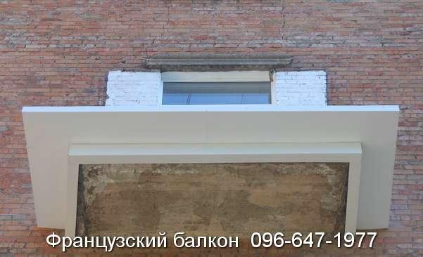 osteklenie francuzskix balkonov i lodzhij krivoj rog ot komforta