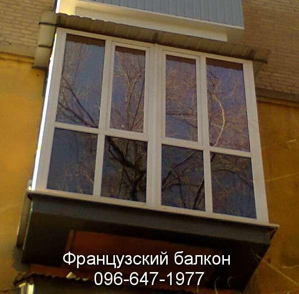 plastikovyj okno na francuzskij balkon cena
