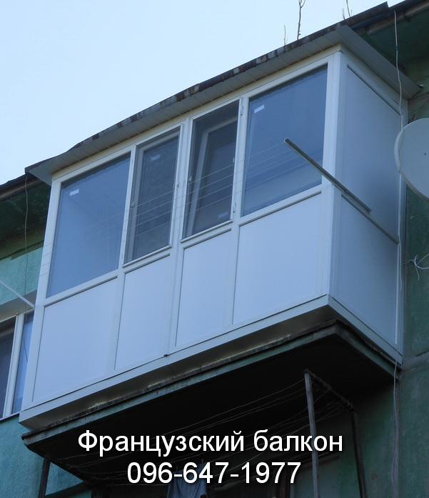 zasteklit francuzskij balkon i lodzhiyu dyoshevo ot komfort