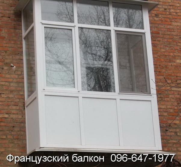 zasteklit francuzskij balkon i lodzhiyu dyoshevo
