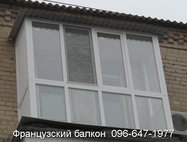 zasteklit francuzskij balkon i lodzhiyu v krivom roge