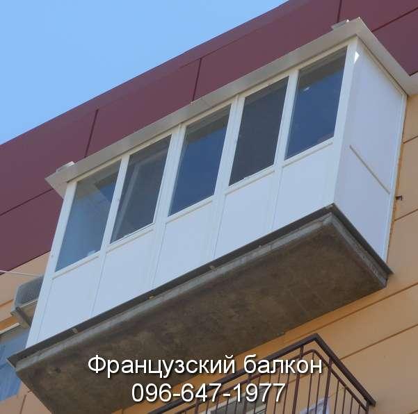 zasteklit francuzskij balkon lodzhiyu v devyatietazhke