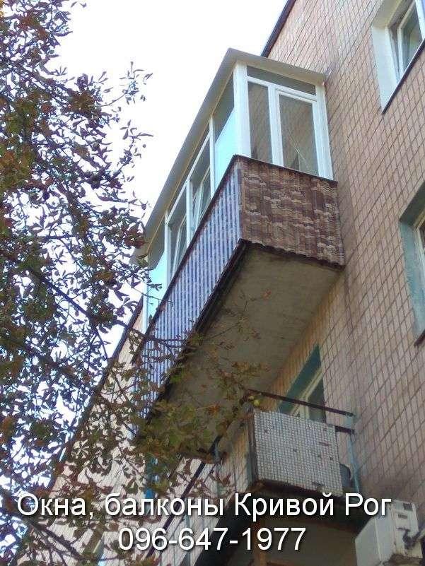 Остекление, обшивка балкона в Кривом Роге