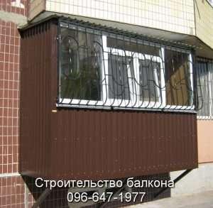 Пристройка остекление обшивка балконов Кривой Рог